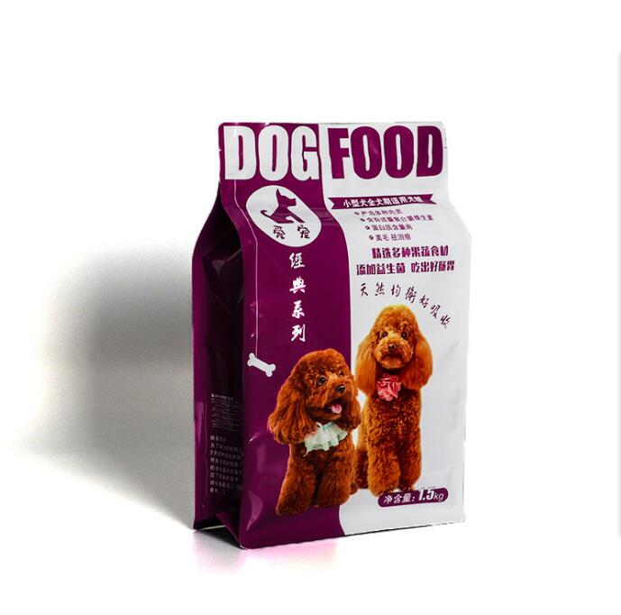 Food grade aluminum foil plastic packaging bag professional eight - sided dog bag