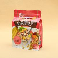 food pouches stand up pouches wholesale Eight edge-sealing