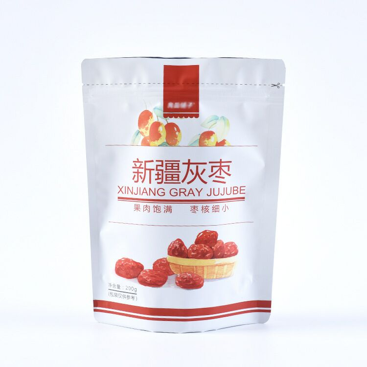 custom food packing laminated plastic bag