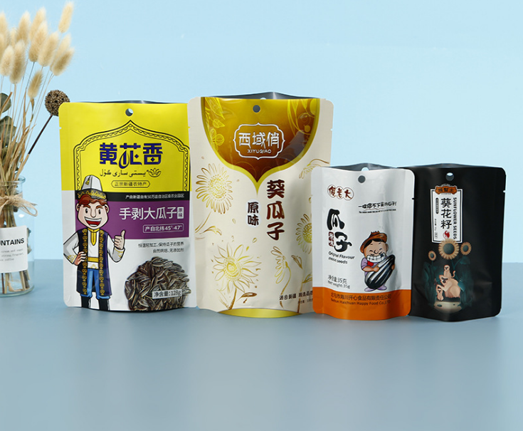 Manufacturers customized printing food packaging bags plastic frosted stand up pouch E50