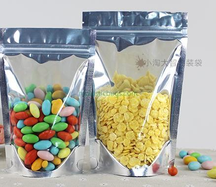 Aluminium foil stand up zipper bag A6