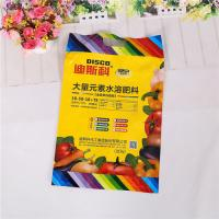 Colorful Printing Laminated Plastic Bag W32