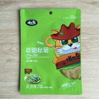 Customized Printed Food Stand Up Pouch W31