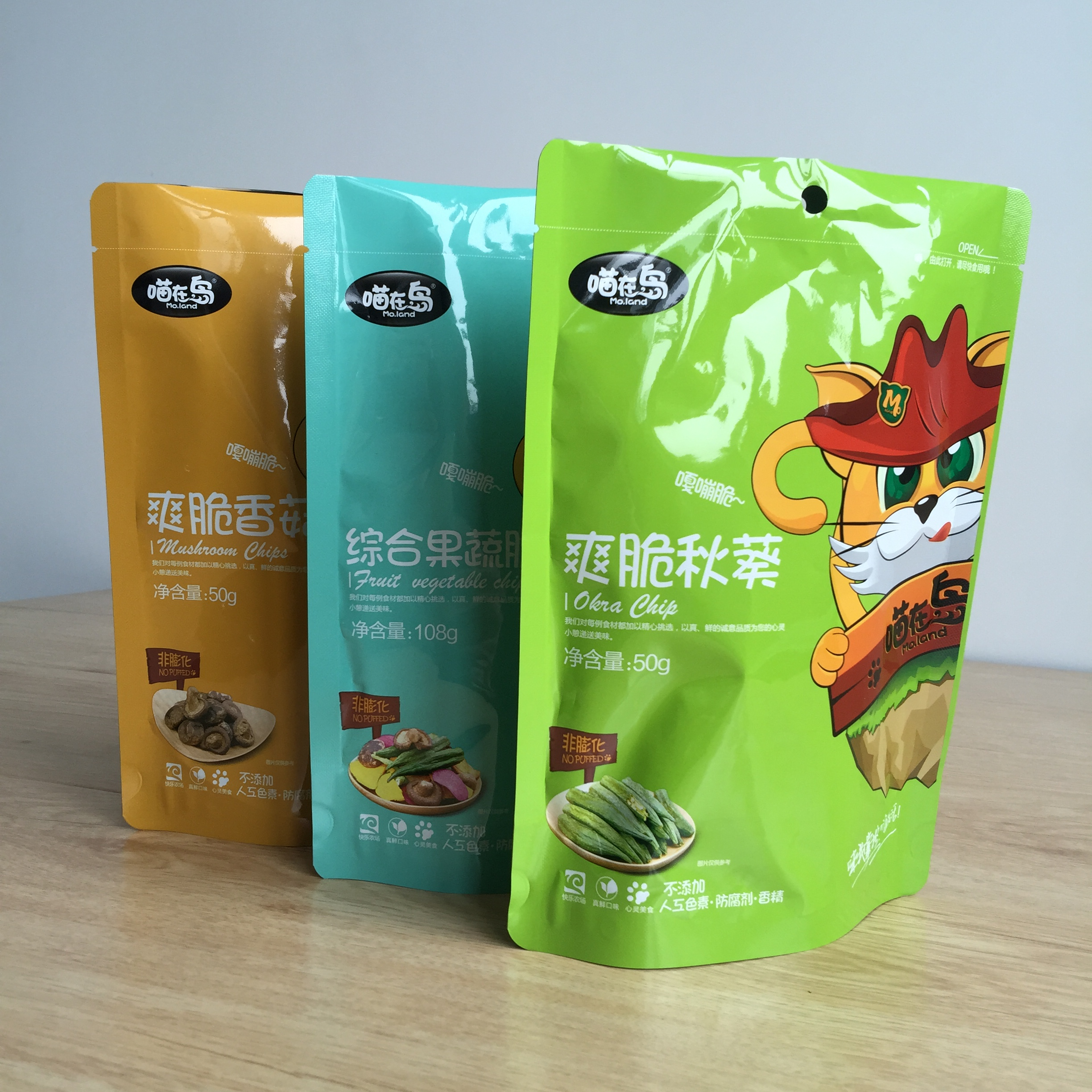 Customized Printed Snack Stand Up Pouch UW02