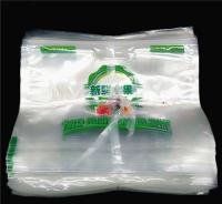 Customized Printing Rereaptable Seal Fruit Bag W20
