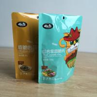 Customized Snack Stand Up Pouch W32