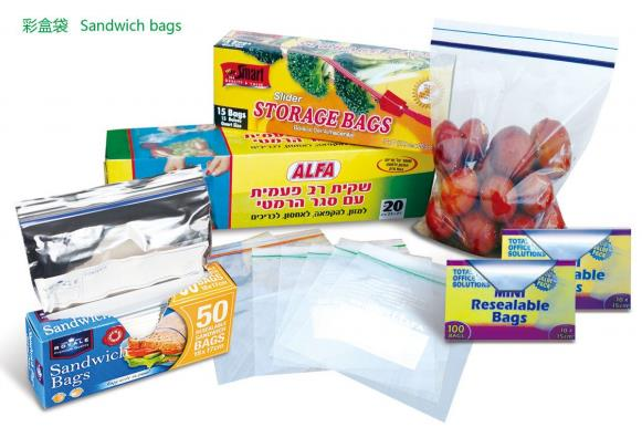 Food packing plastic slider zipper bags A