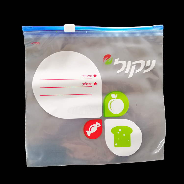 PE food slider bag export food grade printing zipper bag