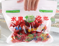 Fruit Bag with Handle Hole W31