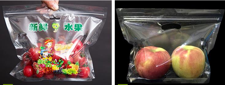 grape bag with zipper top for easy open A