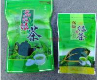Green Tea Food Plastic packgaing Bag  A