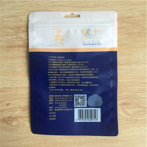 Quality Printing Laminated Poly Bag  A
