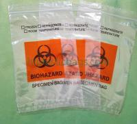 LDPE custom Biohazard specimen zipper bag A2