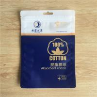 Laminated Packaging Bags W16