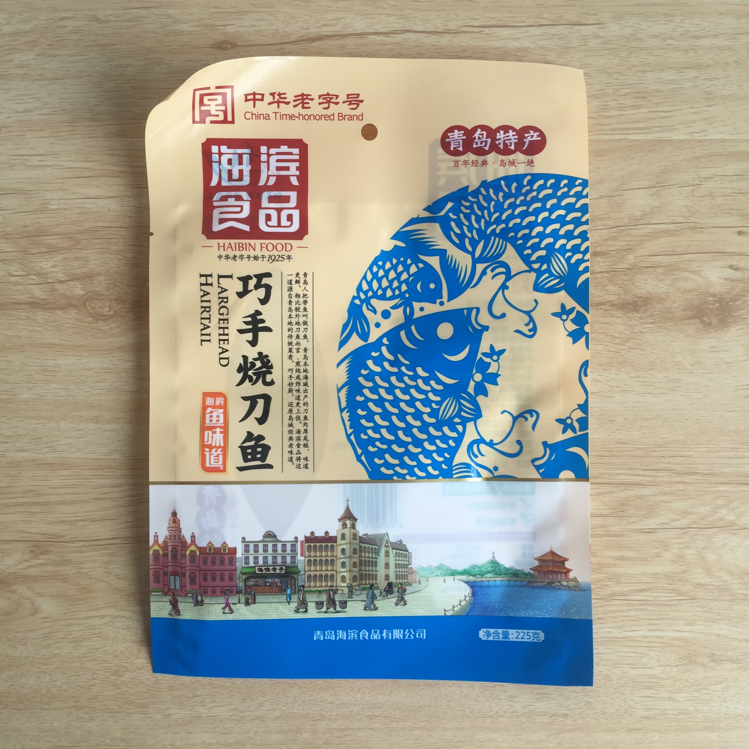 Laminated Packaging Bags for Dried Fish W43