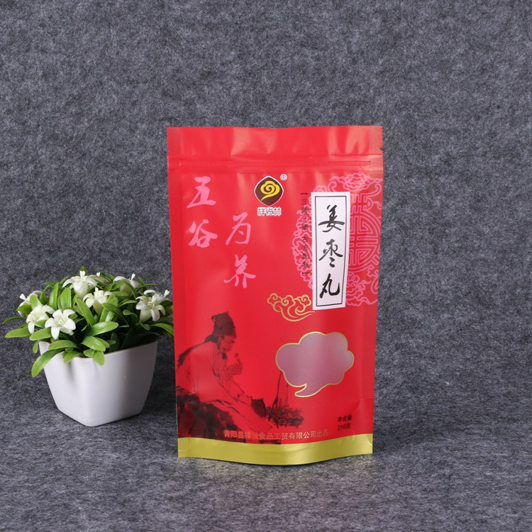 Laminated plastic  zipper sealed food independence bag