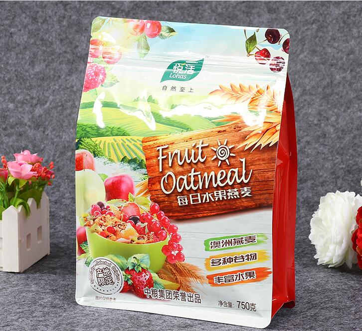 custom high quality food grade laminated bag  E