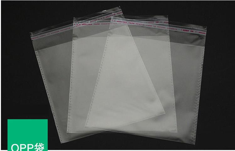 PP resealable tape bags self seal plastic A2