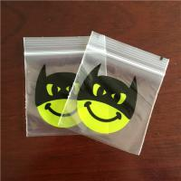 Mini CARTOON PRINTING PLASTIC BAGS A