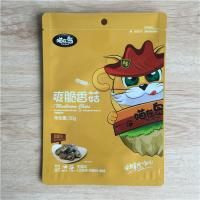 Laminated Plastic Packaging Bag  A
