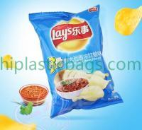 Accept Custom Order Attractive Gravure Printing High Barrier Chips Packaging Bags A