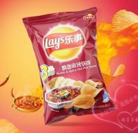 packaging chips vivid printing A