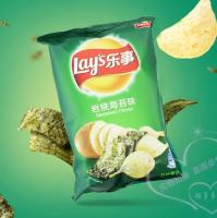professional customized food grade color printed composite bag chips packaging plastic bag A