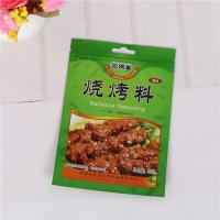 Resealable Barbecue Spice Plastic Bag W31
