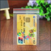 Resealable Multifunctional PE Bag for Card W53