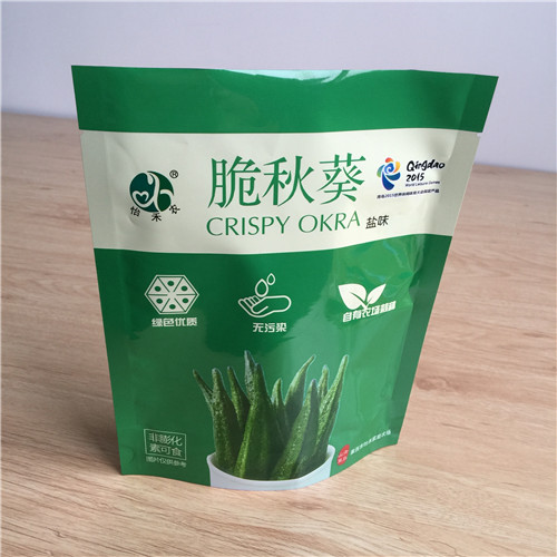 Laminated Fertilizer Packaging plastic Bag for sell A