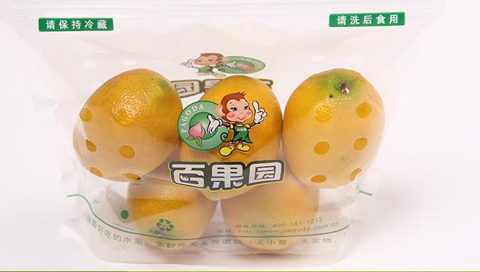 with holes Fruit packaging bags A
