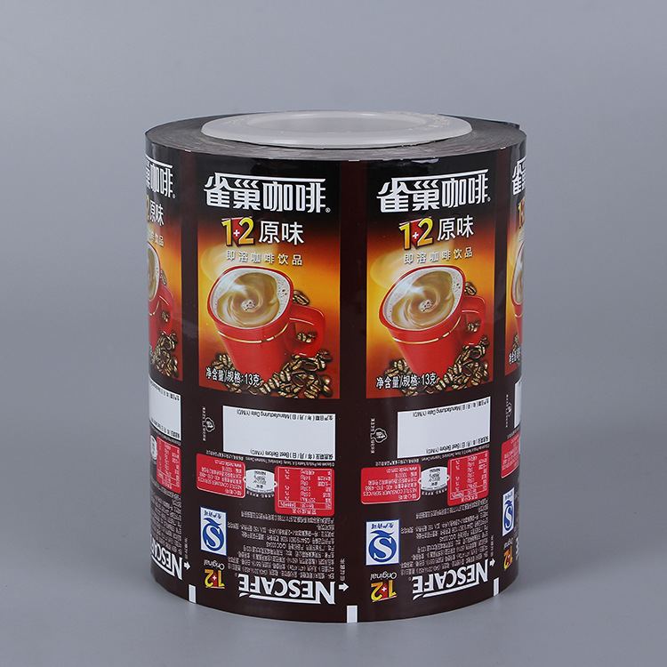 Manufacturer supplies automatic food packaging film aluminum foil film Thermoforming film E