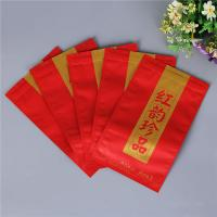 Top Quality Printing Laminated Poly Bag W35