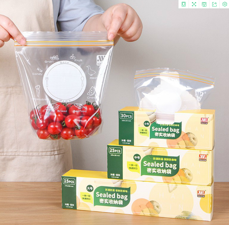 Extra thick refrigerator self-sealing food ZIPlock bag household separate double-rib food bag
