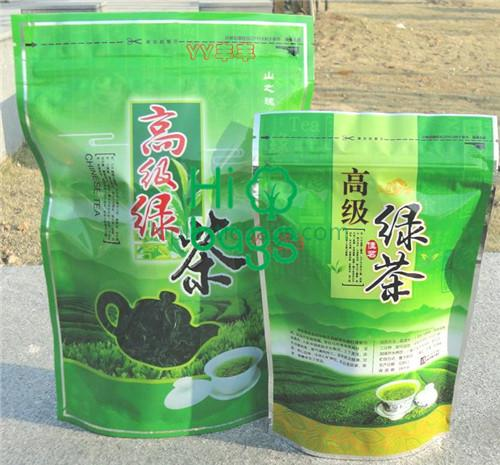 Laminated green tea plast...