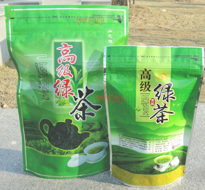 Green tea stand up pouch ...