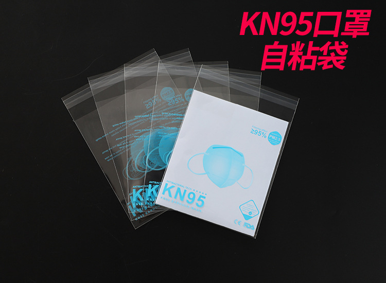 Customized KN95 mask packaging English version of disposable protective medical bags E