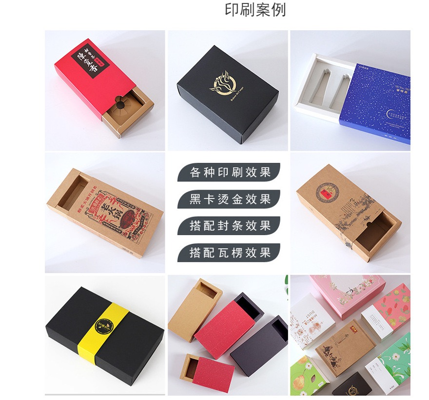 Wholesale Packaging Box Kraft Paper Box Custom Folding Paper Tea Gift Box   V