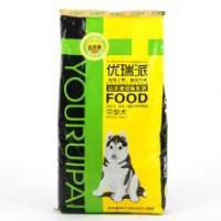 reclosable plastic bags for pet  food packaging A