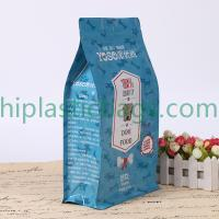 Customized Pet  Foods Laminated Bag E