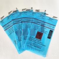 Specimen/Biohazard Bags With Self-Adhesive Tape