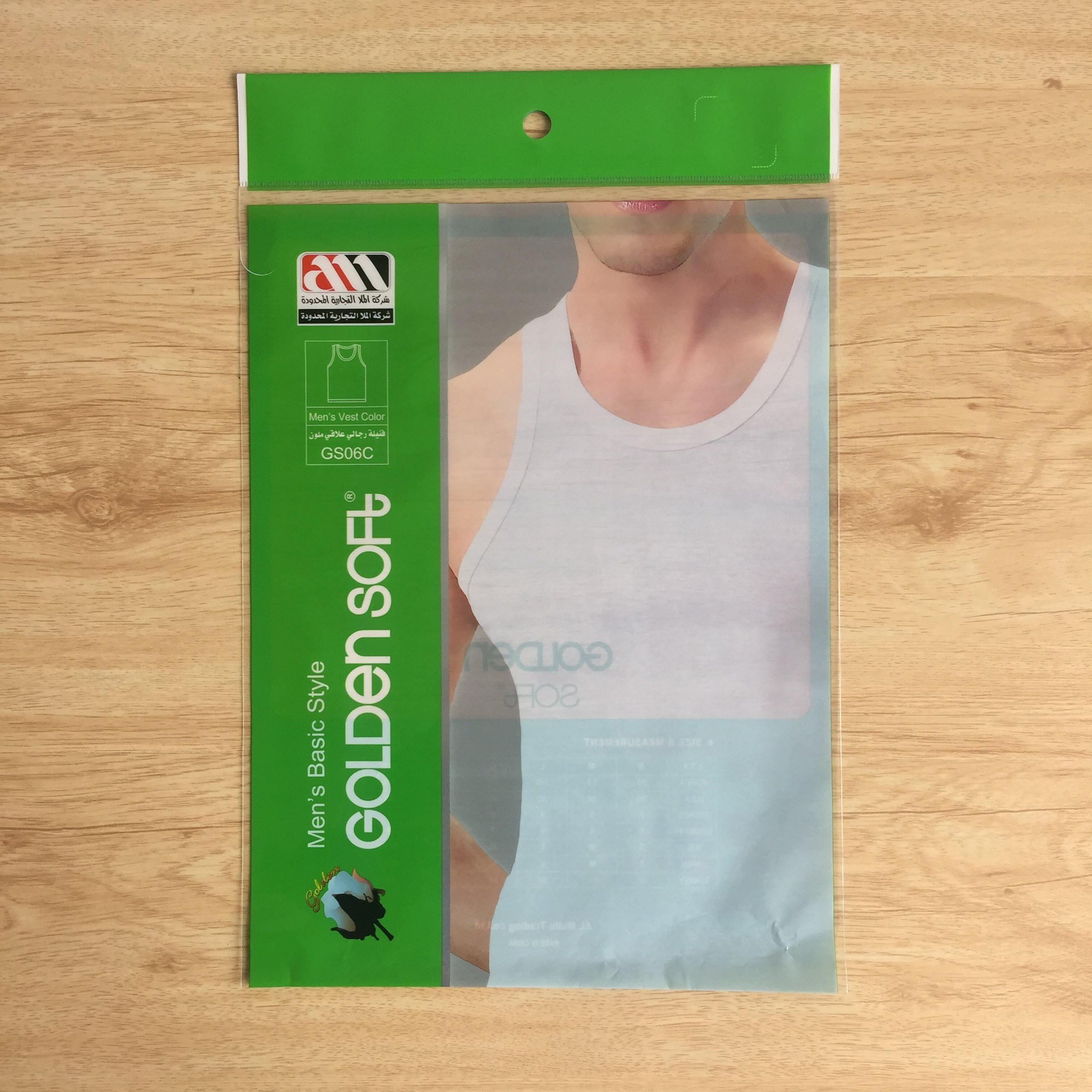 Customized Printed Underwear Laminated Bags W41