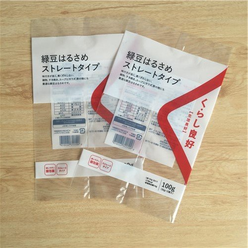 Medical zip lock poly bag...