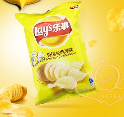 Potato chips packaging ba...