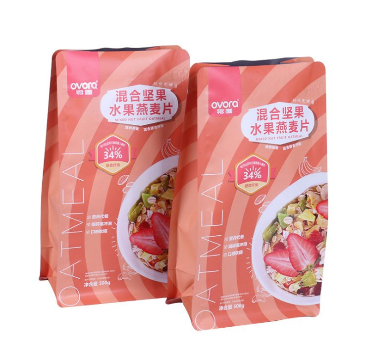 Manufacturer Custom plastic self-sealing aluminum foil bag snack food bag nut sealing bag E
