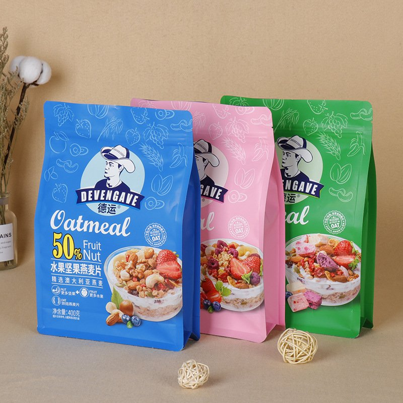 China Manufacturer Luxury Printed Custom food grade Bag With Your Own Logo