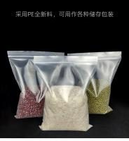 Manufacture High quality food grade customized ziplock bags can be printed E